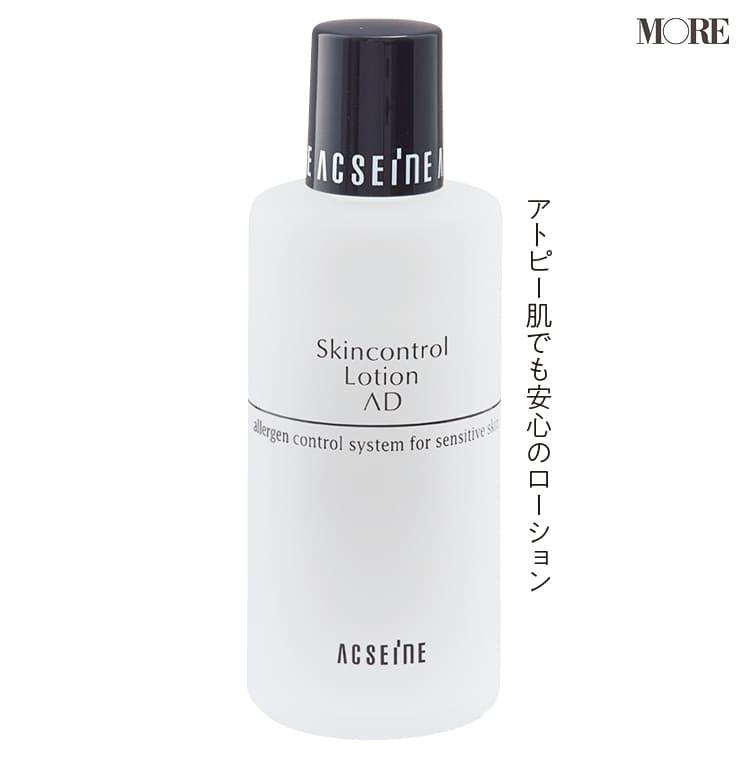 敏感肌さんにおすすめのスキンケア特集 - クレンジングや化粧水など、肌に優しいスキンケアは?_19