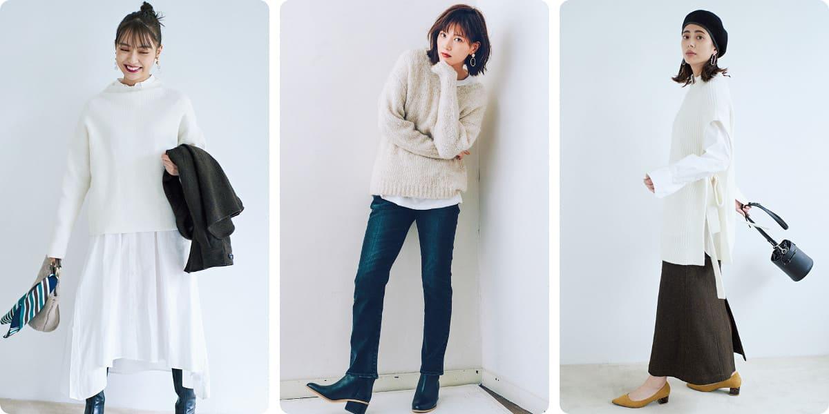 白ニットコーデ【2020冬〜春】- 着膨れしない細見えテクニックなど、白い服の最旬レディースコーディネートまとめ_1