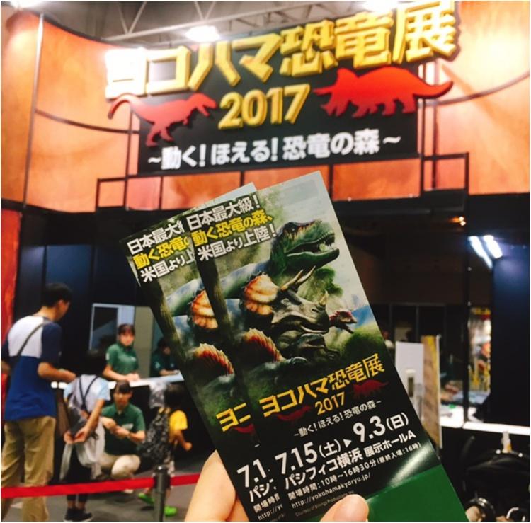 【9/3まで】大人も子供も楽しめる!!大迫力《横浜恐竜展2017》で動く恐竜の森を体験♪_1