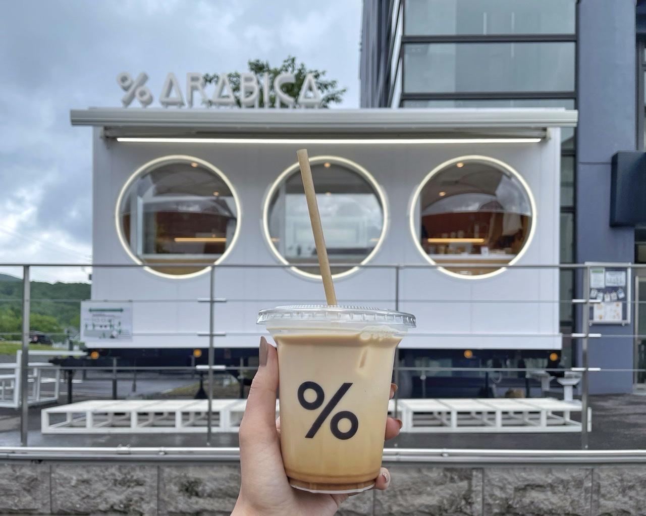 【北海道ドライブ】coffee_2