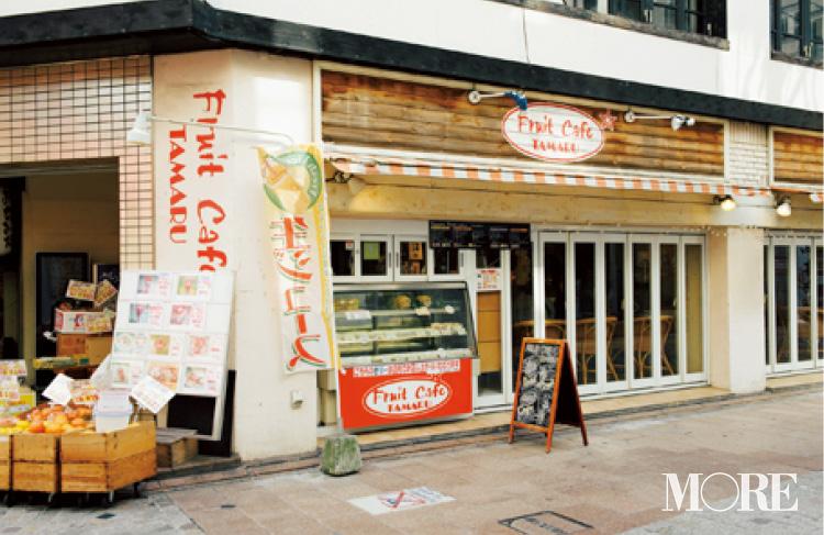 『フルーツカフェタマル』の「フルーツパフェ」は、広島女子旅にハズせない♡  食べて幸せ、写真に撮って超可愛い♡♡ _3