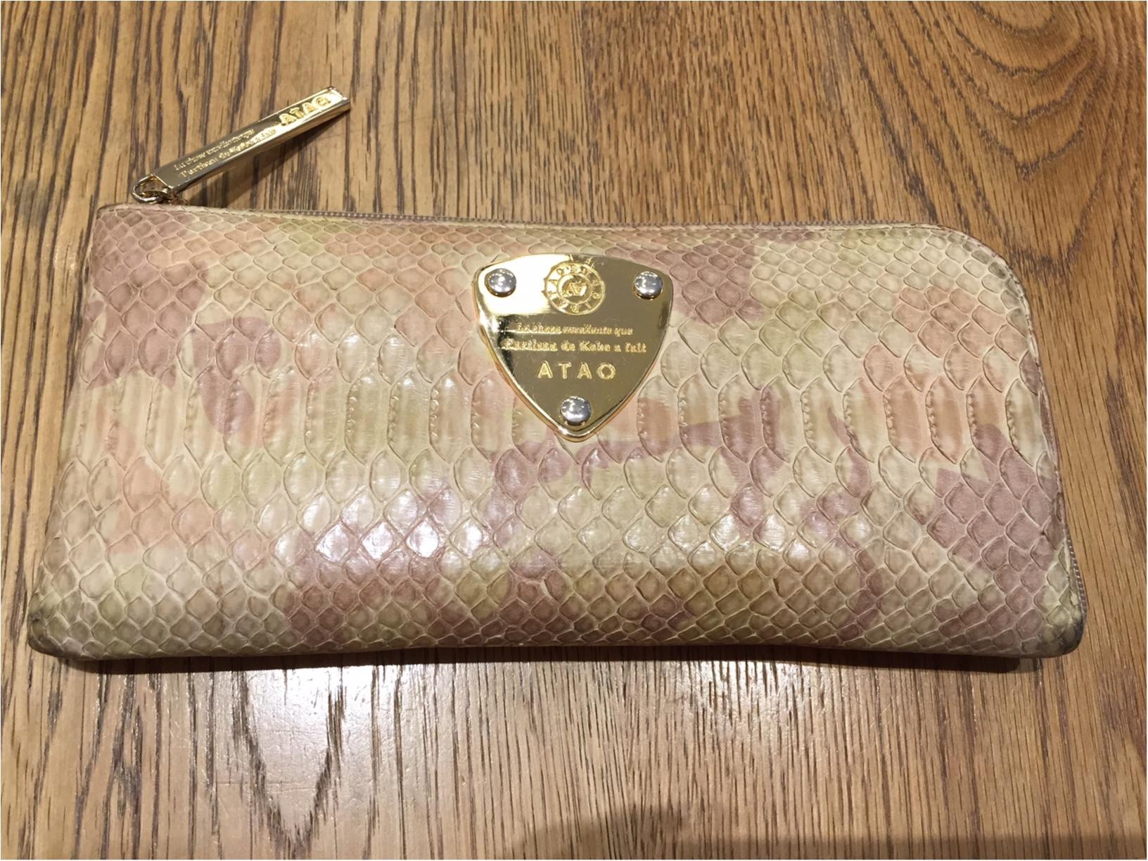 """【私のお気に入りのお財布】神戸ブランドATAOの""""育てるお財布""""_1"""