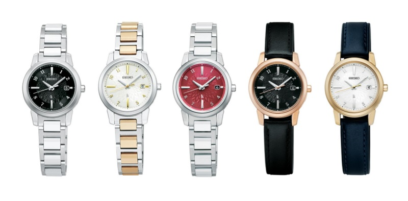 セイコールキアの新作腕時計ラインナップ