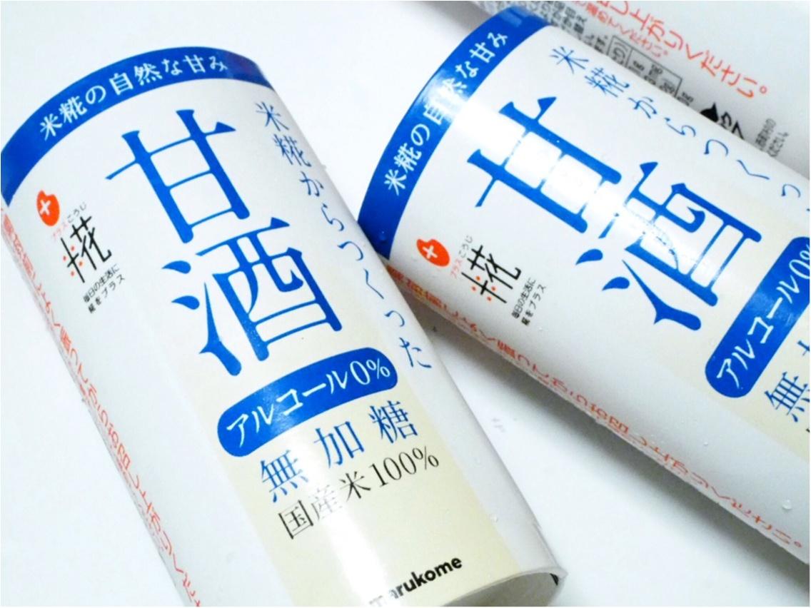 【8月5日】今日は発酵の日☆甘酒を使った美味しいレシピ☆_2