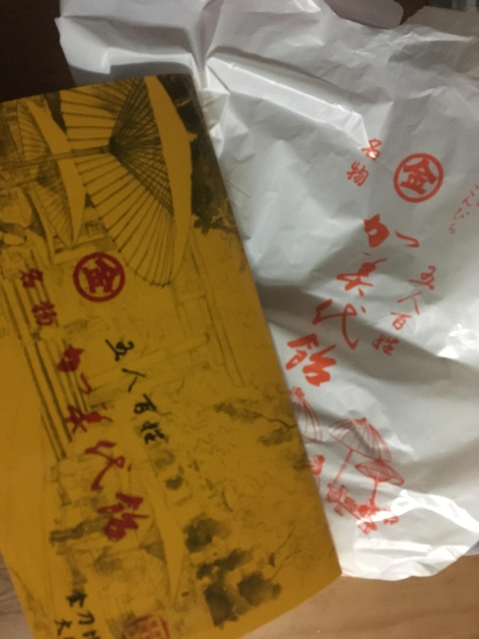 ♡香川県 金刀比羅宮 こんぴらさんへ行ってきました♡_2