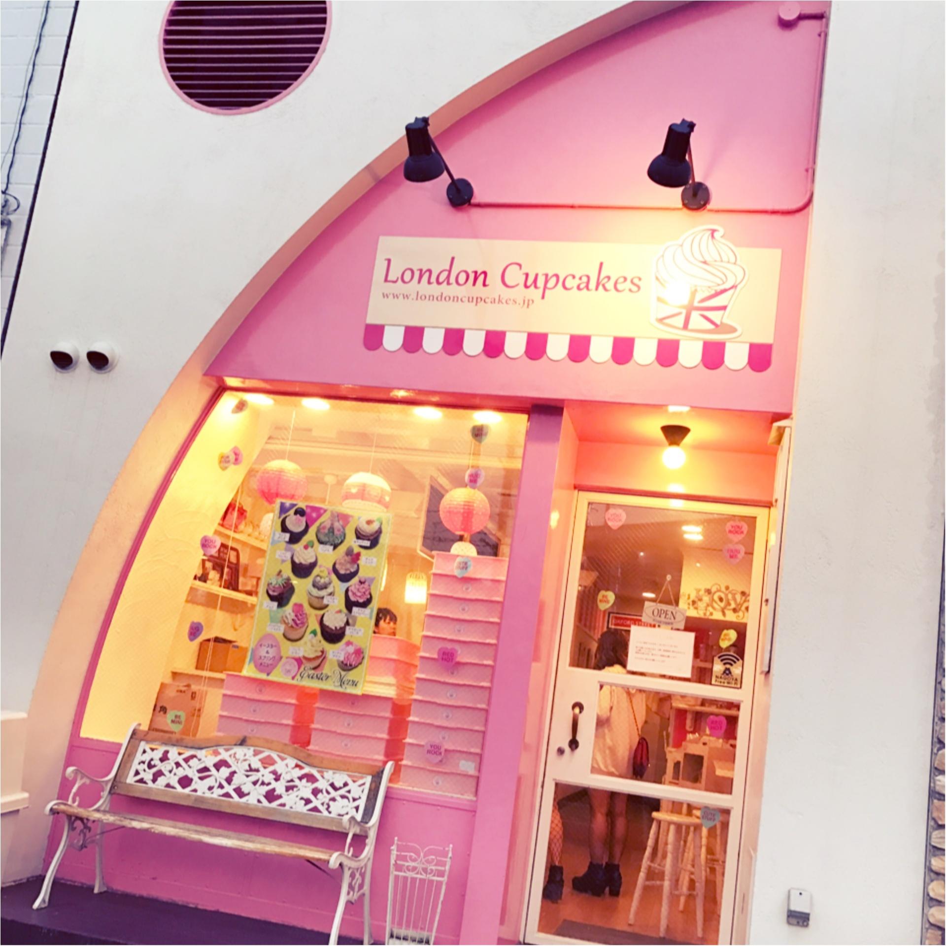 ★名古屋のおしゃれエリア、『千種区覚王山』そこで見つけた可愛すぎるお店、紹介します★_1