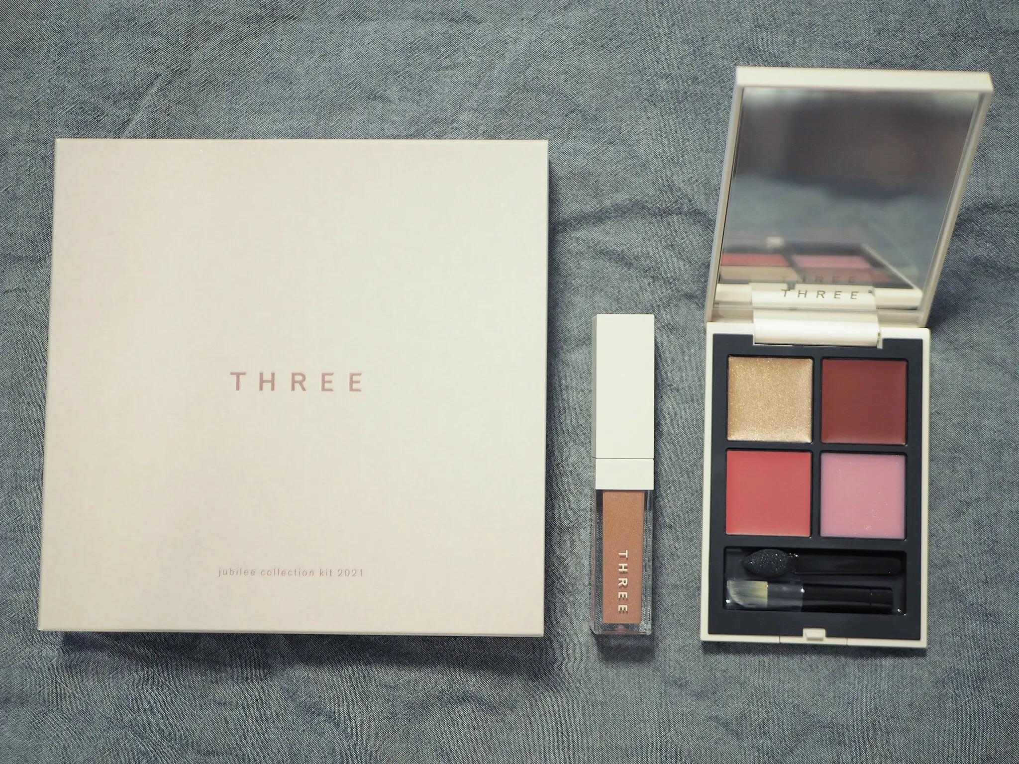『THREE』の「ジュビリーコレクション キット2021」