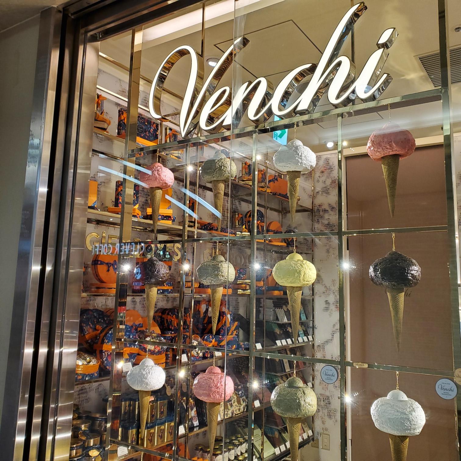 関西初出店《大阪》イタリア老舗チョコジェラテリア【Venchi(ヴェンキ)】_1