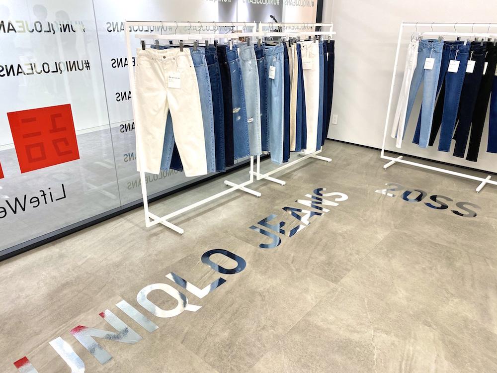 『ユニクロ』のジーンズ全種類はき比べ! スカート風、美脚見え、腰ばき…春はどのシルエットでいく?_1