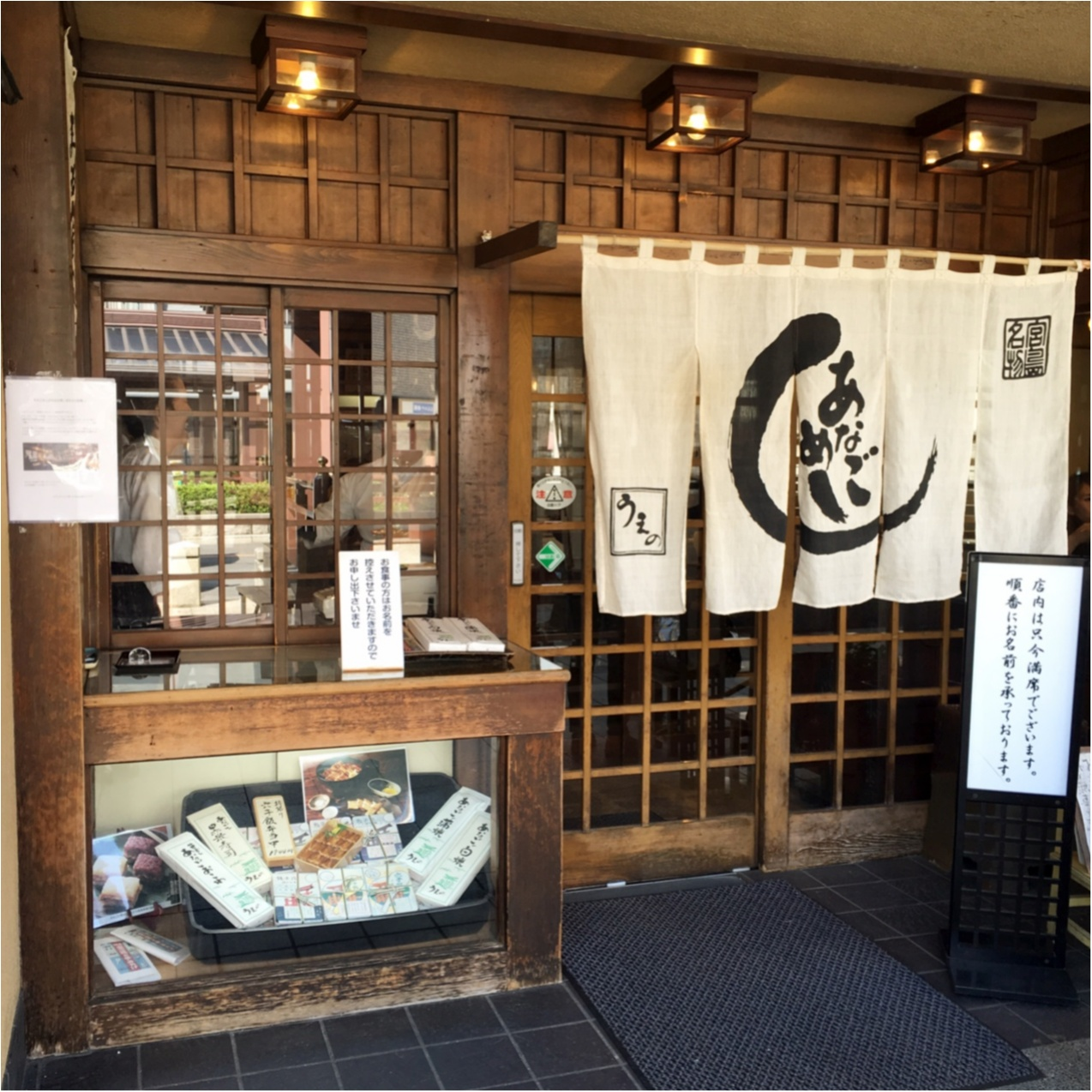 《 広島・宮島 》に行ったら食べたい!名物グルメ ♡_1