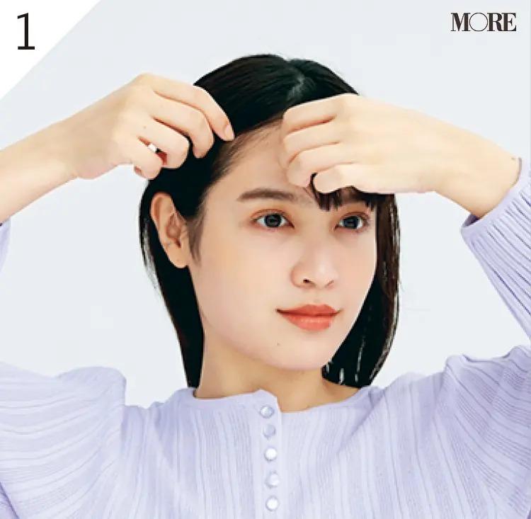 前髪全体を左右どちらか片側に寄せる