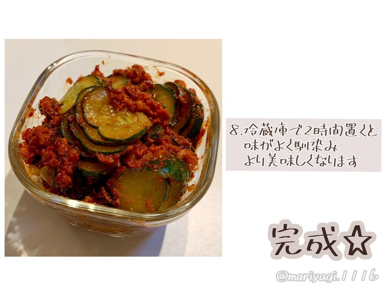 【レシピ:自家製キムチ】手間をかけることで得られる美味しい♪は格別!?_4