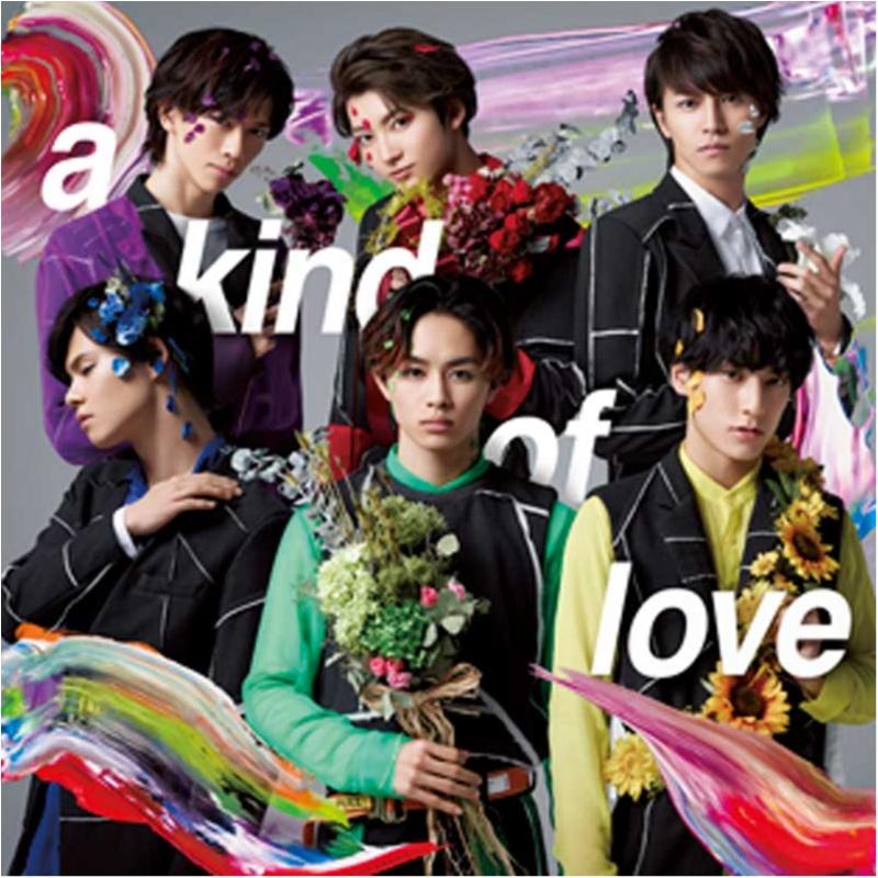 超特急『a kind of love』など【モア編集部オススメ☆ミュージック】3選_1