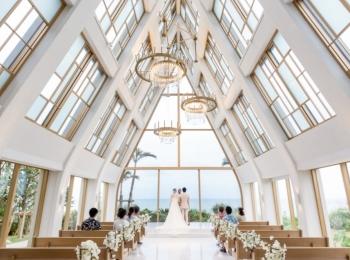 結婚式レポ ①【 式場の決め方 @美らの教会( 沖縄 )】家族婚を選んだ理由