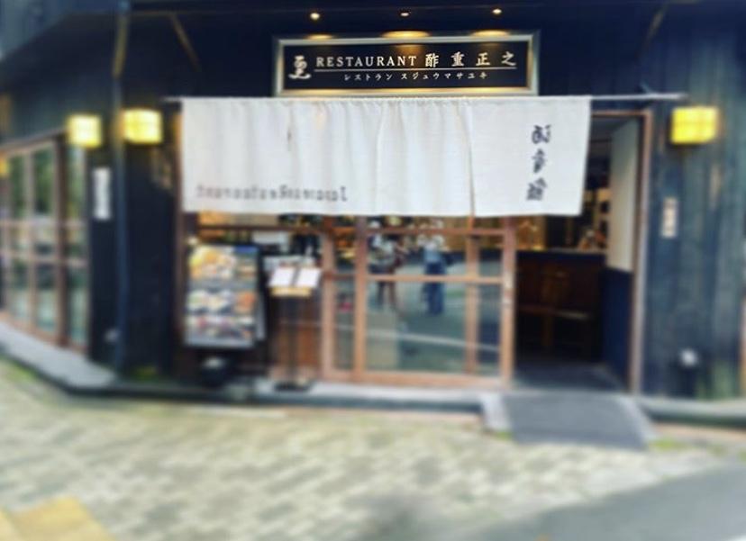 【女子旅におすすめ】往復5000円以下♡長野軽井沢に行く日帰りバスの旅!_13