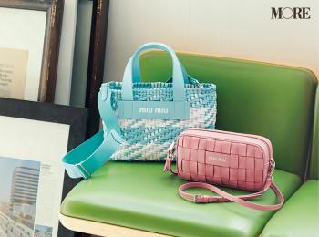 『ミュウミュウ』のバッグはスイートでロマンティック。チャーミングな私にきっと似合う