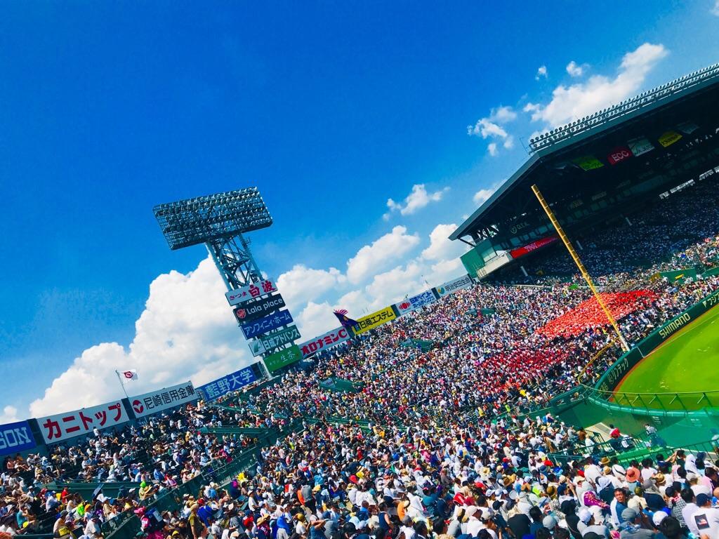 【高校野球】熱戦!感動!夏の風物詩《甲子園》現地観戦してきました♡_5