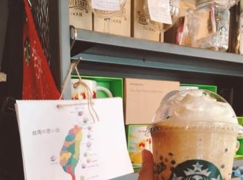 台湾最新タピオカ3選! スタバの限定ドリンクや『珍煮丹』など♪ 【 #TOKYOPANDA のおすすめ台湾情報 】