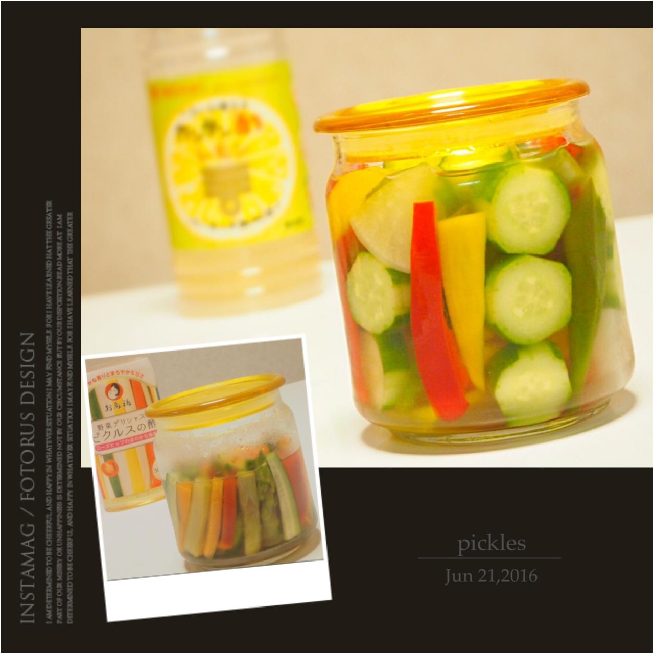料理初心者でも超簡単★色とりどりの野菜を使ってピクルスを作ろう!_1