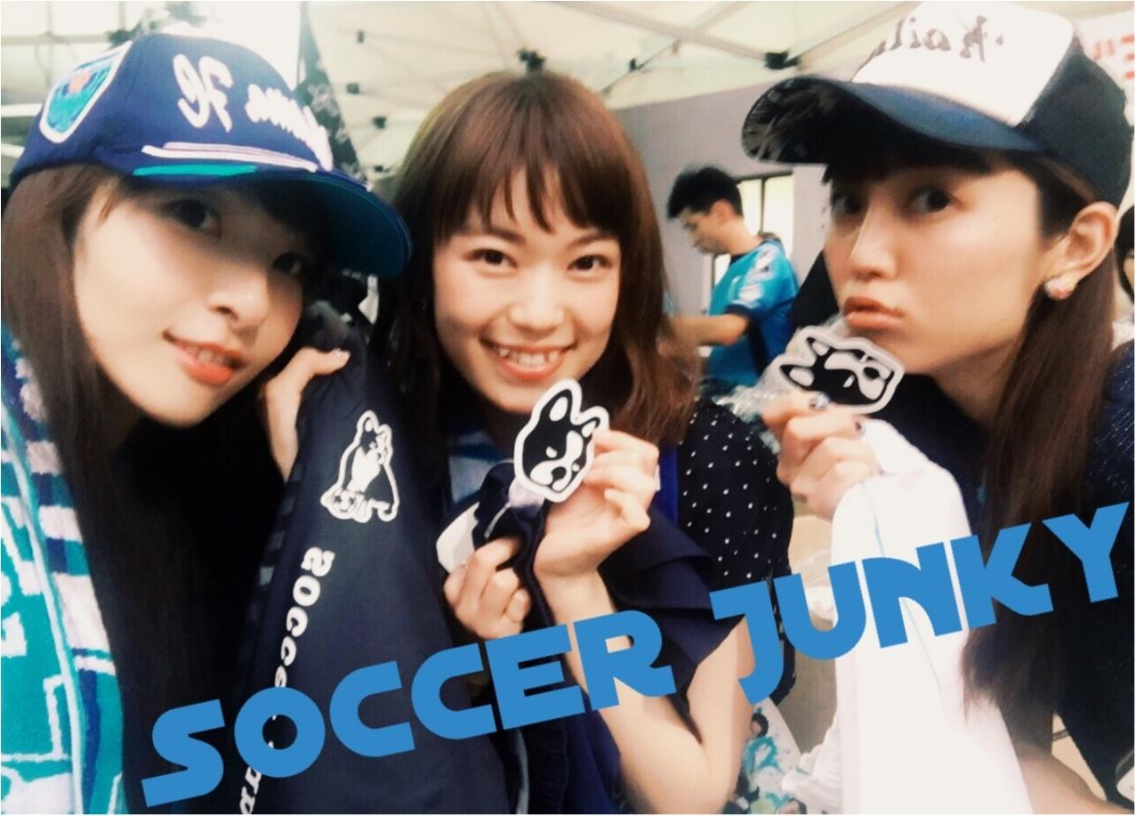▶▶サッカー観戦がアツイ♪<地元!!横浜FC戦>と真っ黒コーデ【はるな】_3