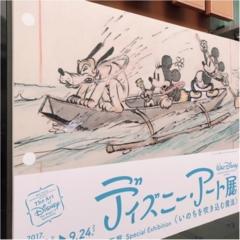 【おでかけ】開催中のディズニー・アート展をおうちでも楽しむオススメ法をご紹介♪
