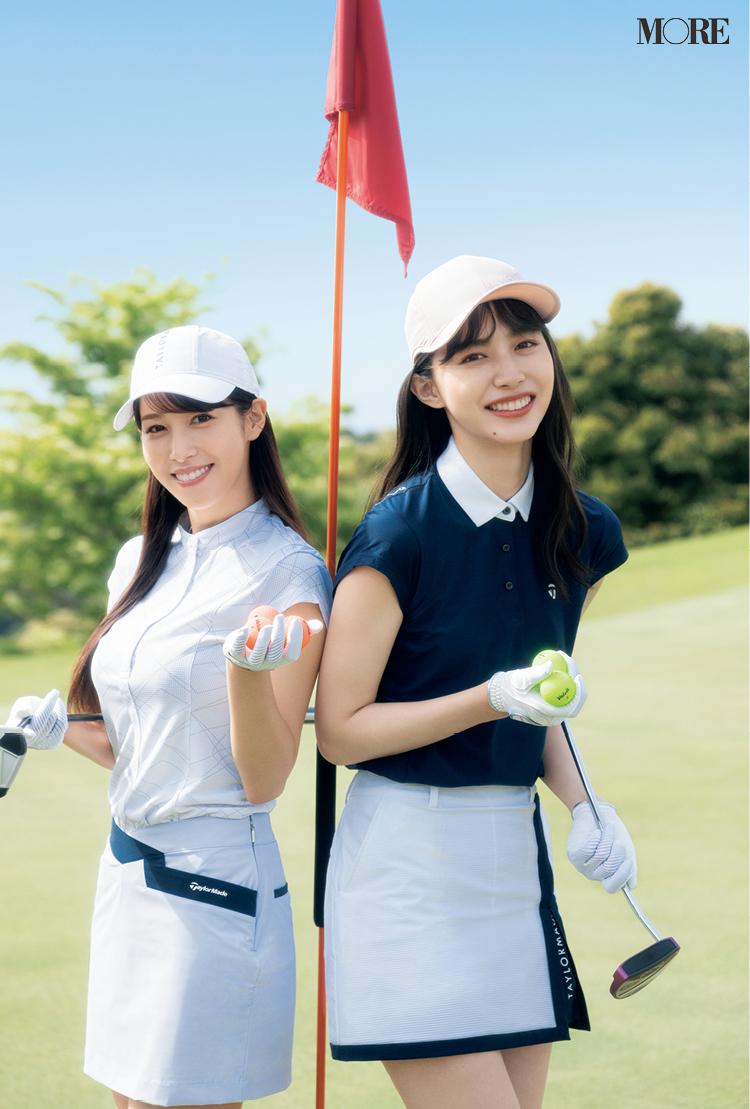 ゴルフ場でゴルフウェアを着た鷲見玲奈と井桁弘恵