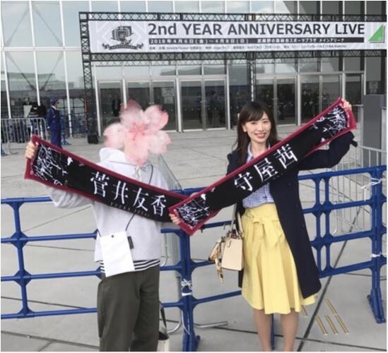 【欅坂46 2nd YEAR ANNIVERSARY LIVE】へ行ってきました♡_1
