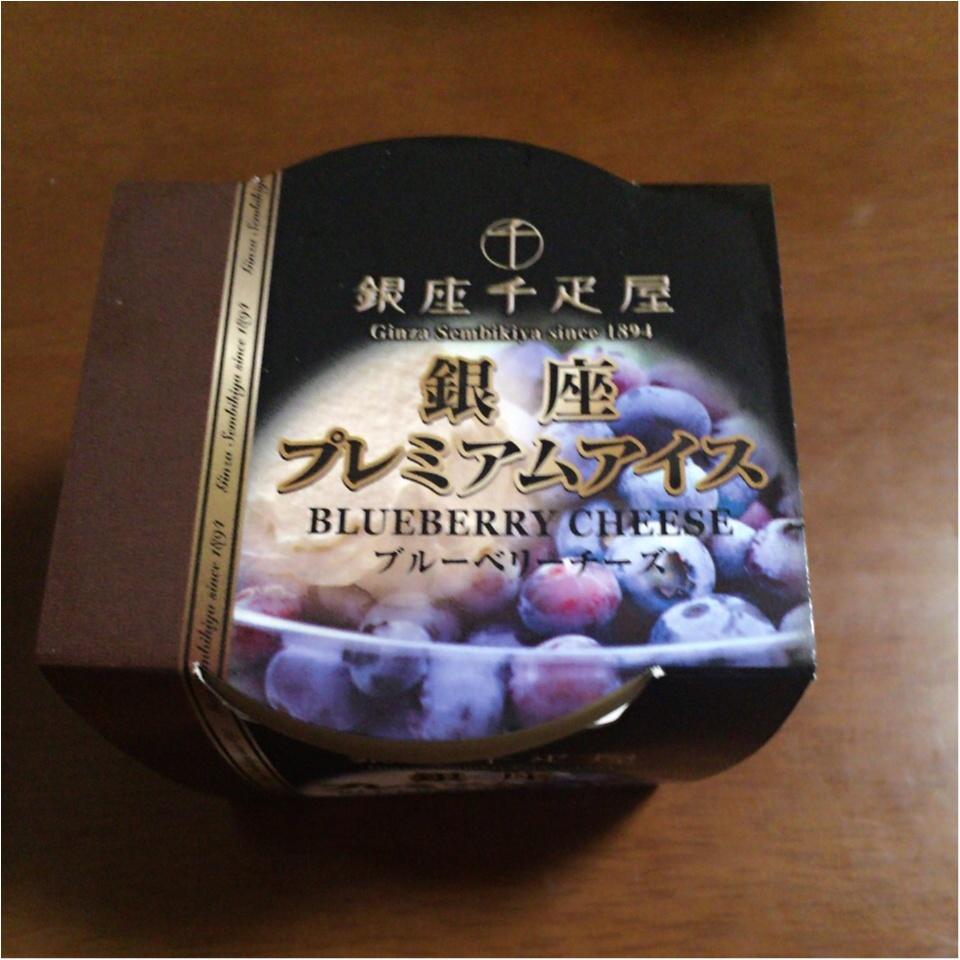 定番から期間限定まで…!最近食べたおすすめアイス♡♡夏はやっぱりアイスがやめられない♫_4