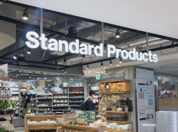 《プチプラ生活雑貨店》ダイソーが手掛ける新業態、StandardProductsをご紹介!