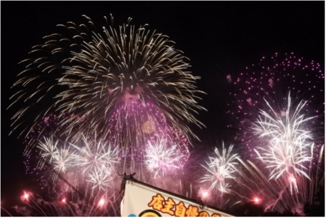 【★//日本三大花火】茨城にある土浦の花火大会へ行ってきました!!今年も大迫力♡♡大量写真でお届けします!_1