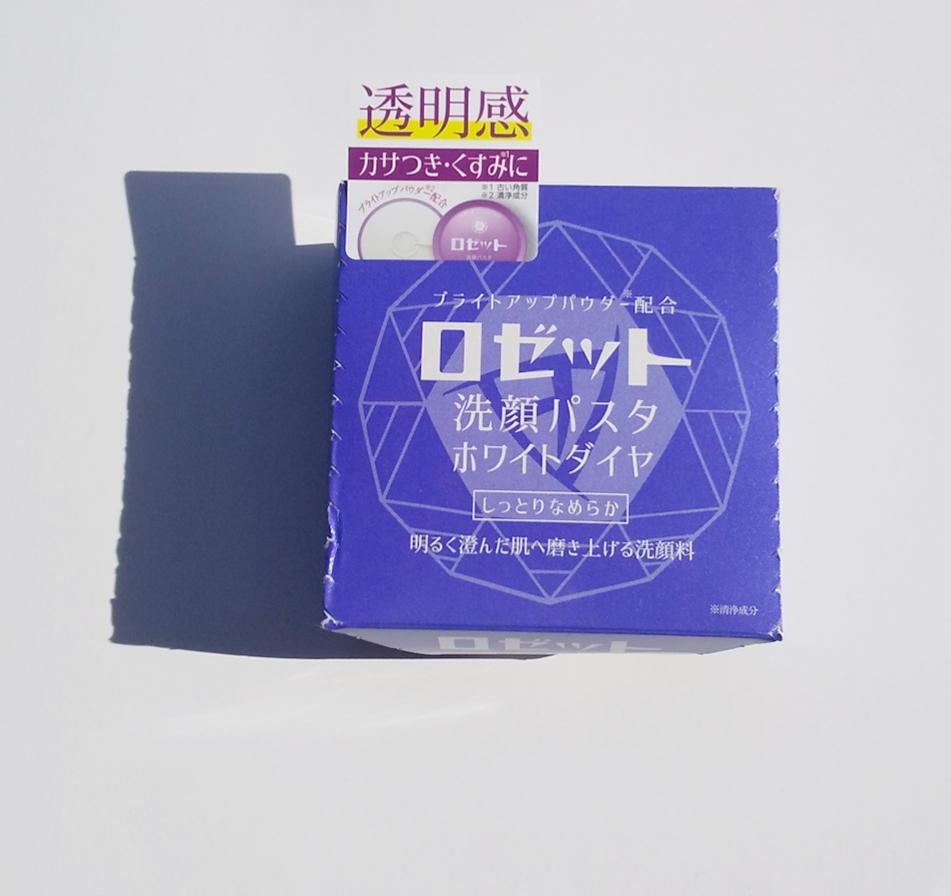 【90年の歴史!ロングヒット】プチプラなのに優秀!イオウ(硫黄)が効くロゼット洗顔パスタがすごい!_2