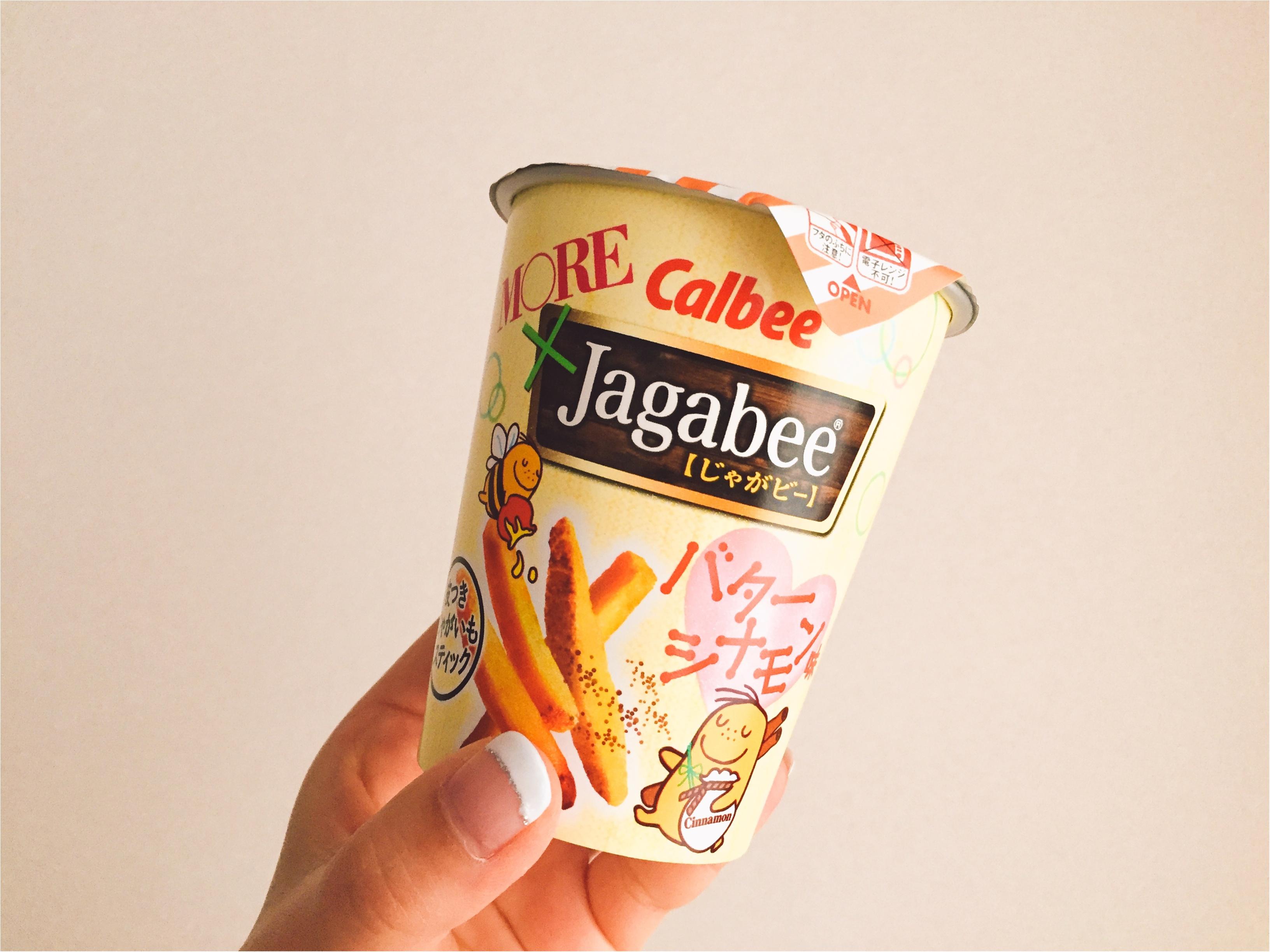 ついに!MOREとコラボのJagabee『バターシナモン味』が発売しました!!_1