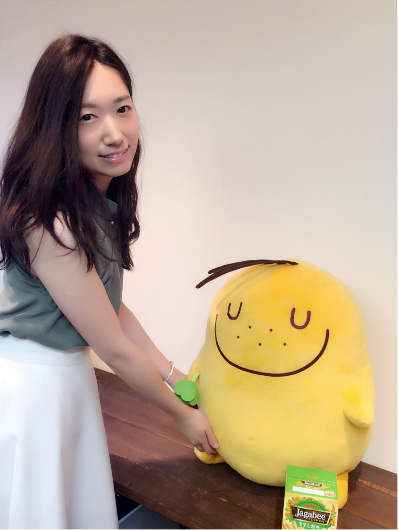 【RiCha♡ & samenyan】のリンクコーデ♡佐藤ありさちゃんの白スカートコーデ編≪samenyan≫_3