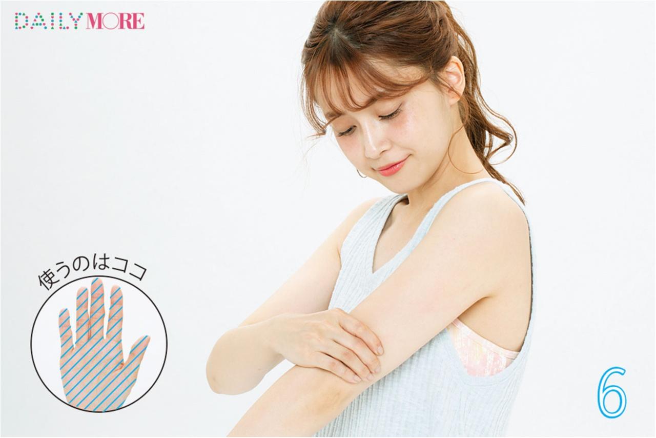 二の腕痩せ特集 - 簡単マッサージ・エクササイズや、二の腕が痩せ見えする方法まとめ_15