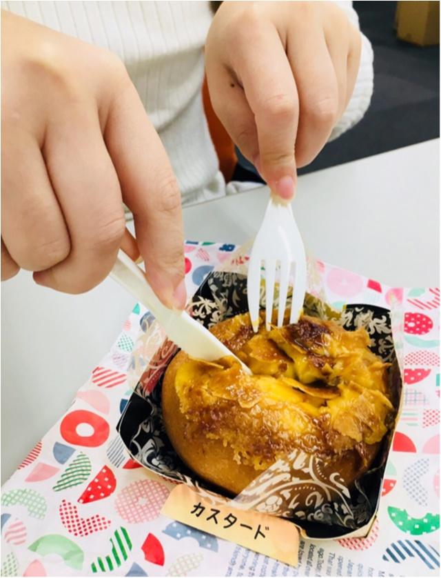 フォークとナイフで食べる新作★ミスドのクリームブリュレドーナッツが美味しすぎるっ!_3