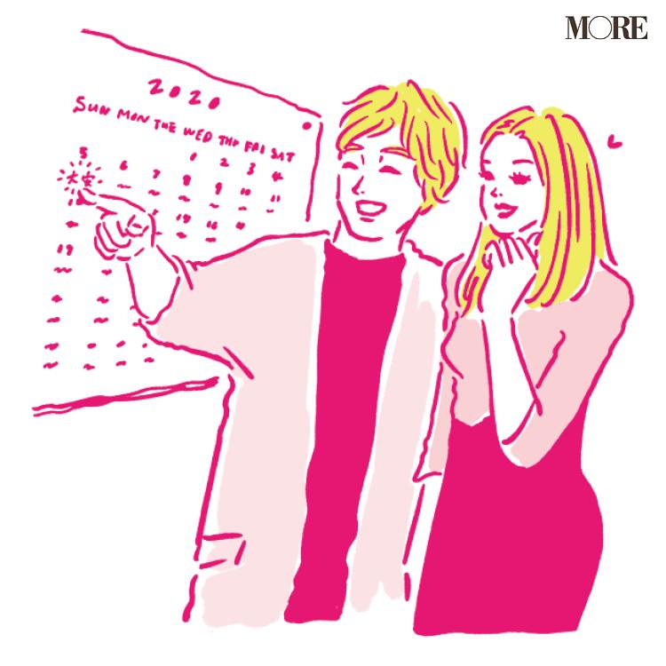 婚姻届の提出は11月が多い!?  証人は誰? 本籍地はどこ? 婚姻届にまつわるリアルデータ、教えます【20代結婚エピソード】_1