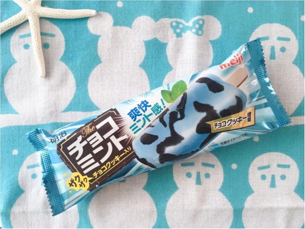 【チョコミント党! コンビニアイス】 この夏絶対に食べたい!チョコミントアイス5選★_4