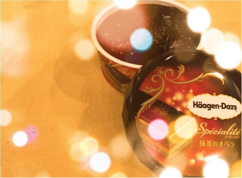 """コンビニ限定アイス!この冬だけの贅沢な味わい♡「ハーゲンダッツ」Spécialité(スペシャリテ)シリーズの新作""""抹茶オペラ""""が美味しいワケ♪_1"""