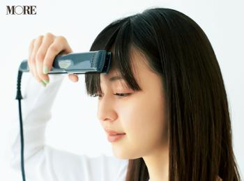 紫外線、乾燥、アイロン、ドライヤー……。あらゆるダメージから髪を守るのはオイル! 前髪がまとまらない時は、ヘアアイロン+バームがおすすめ