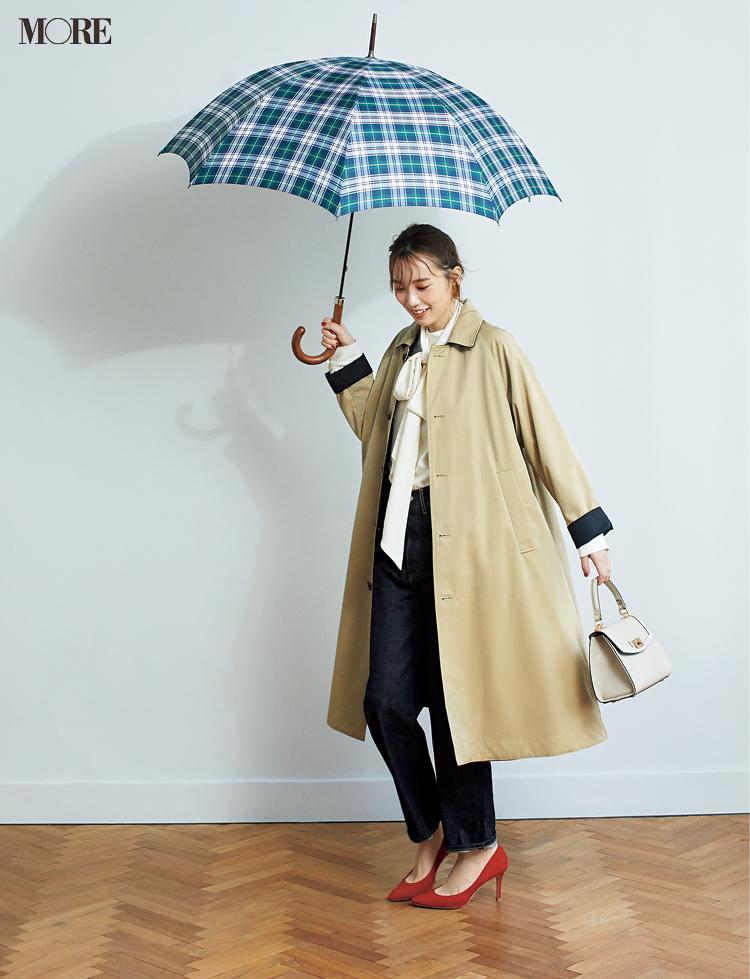 おしゃれな傘を貸してくれたのは……? 飯豊まりえ主演『10着で完成!フレンチシックコーデ』着回し9日目_1