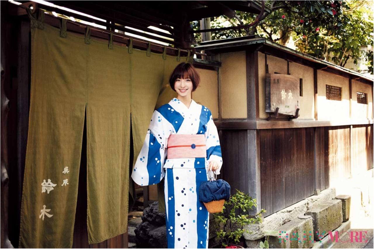 篠田麻里子と学ぶ「自分だけのゆかた」のあつらえ方【麻里子の「和」コトハジメ】_1