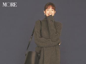 【今日のコーデ】買い物日和の日曜は冬のニットワンピに白デニムをINして軽やかに♪ 〈佐藤栞里〉