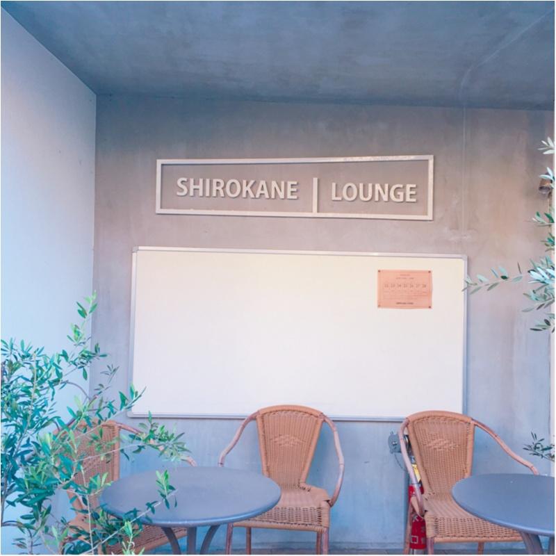 朝3時間だけの贅沢【SHIROKANE LOUNGE】白金台のぷわぷわパンケーキ朝ごはん_2