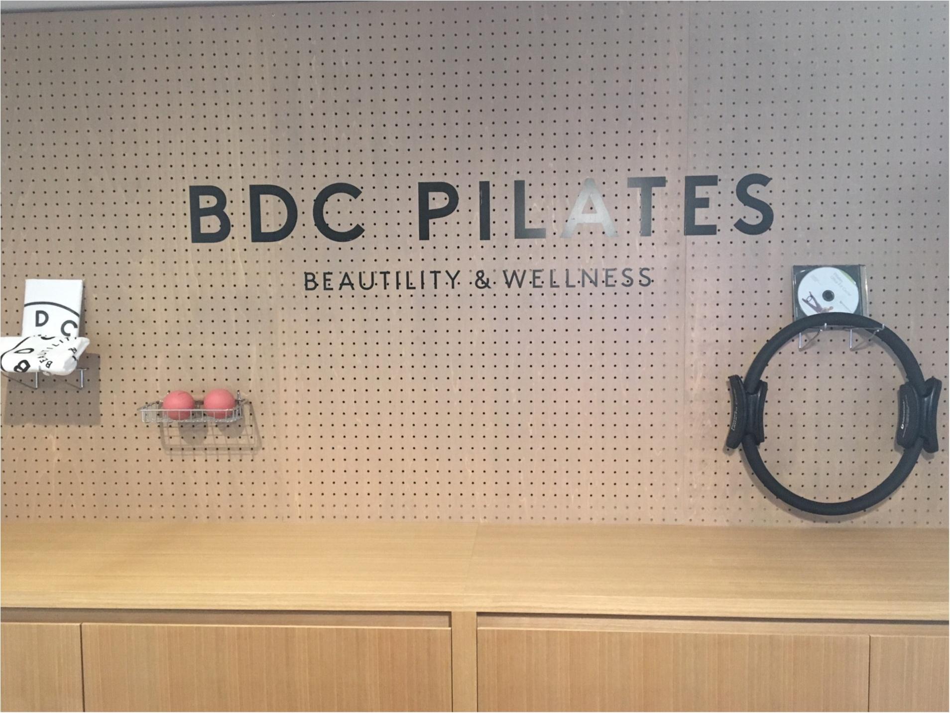 マシンピラティスで美ボディを手にいれる! 『BDC PILATES』が表参道にオープン☆_1