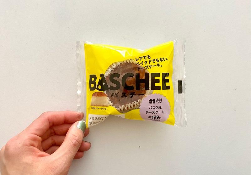 『ローソン』の「バスチー -バスク風チーズケーキ-」