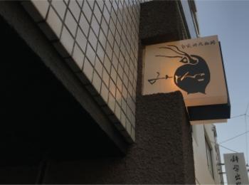 """【カフェみじんこ】御茶ノ水で#インスタ映え! """"厚焼きホットケーキ""""が話題のお店!フワフワ感が堪らない♡"""