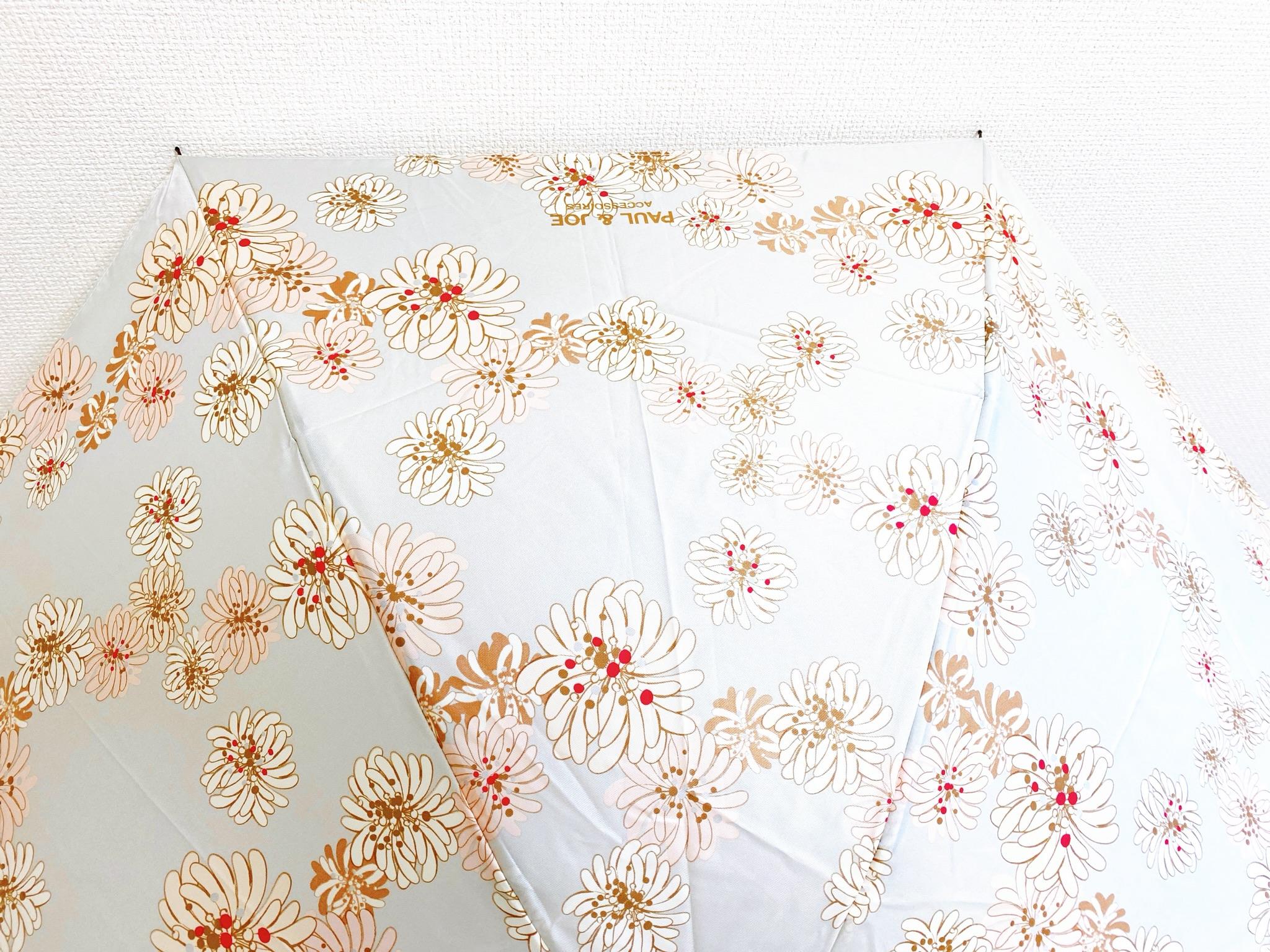 【日差しも雨も!一本あると便利な折り畳み傘】お気に入りの一本を見つけよう_2