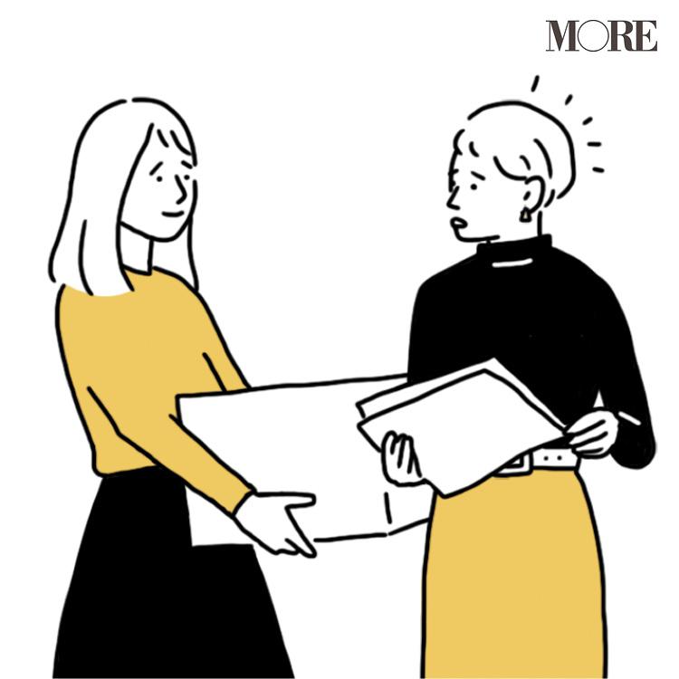 信頼される話し方のコツ - 職場の上司や友達、彼と上手にコミュニケーションをとるには?_2