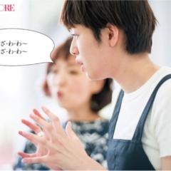 栞里の森山良子さんは、はたして「似ている」のか!? 清水ミチコさんとの実践レッスンPart2【#モアチャレ 佐藤栞里のモノマネチャレンジ】