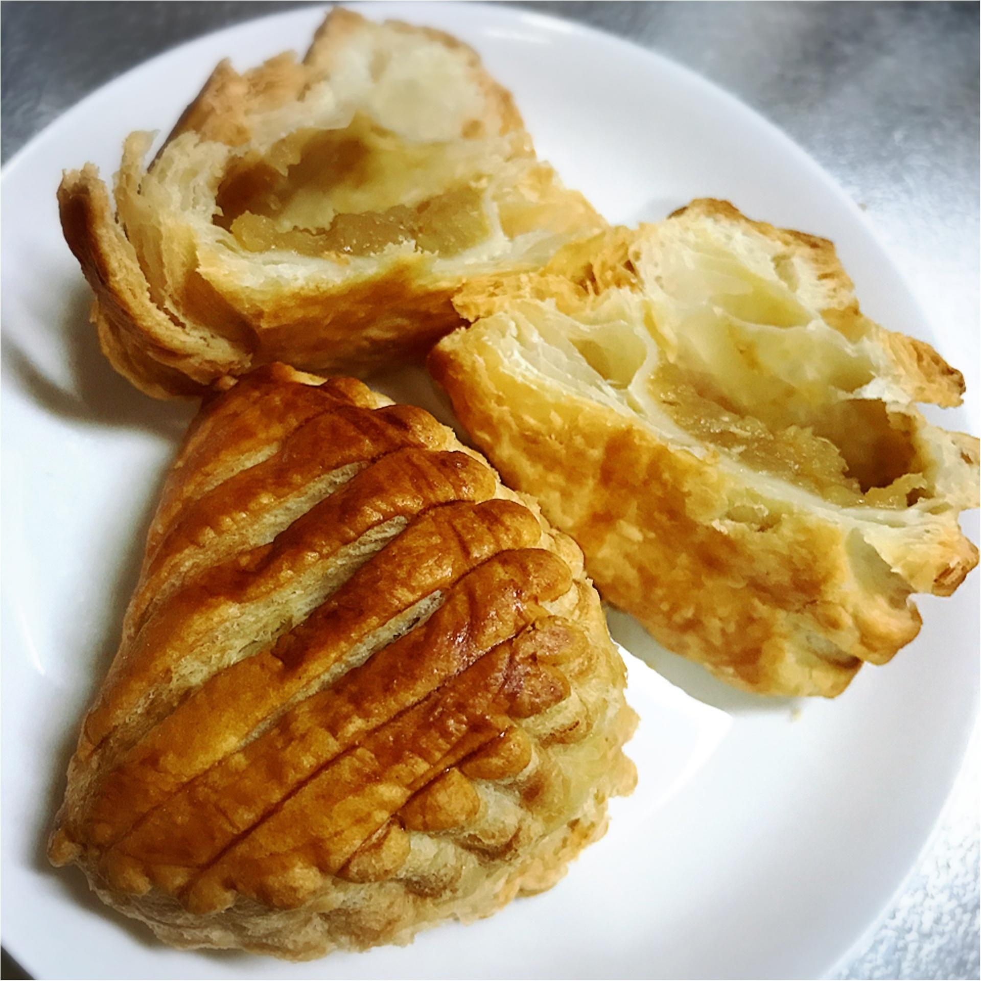 ★ほっぺた落下の予感?『成城石井』のアップルパイは誰もがハマる美味しさ!★_2